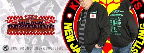 New Japan Wrestling