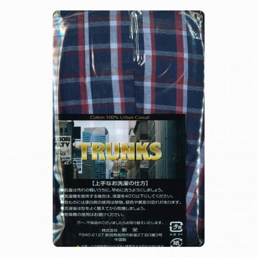 100% Cotton Antibacterial Comfortable Trunks Set