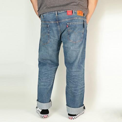 569 Loose Straight Denim Jeans - Vintage