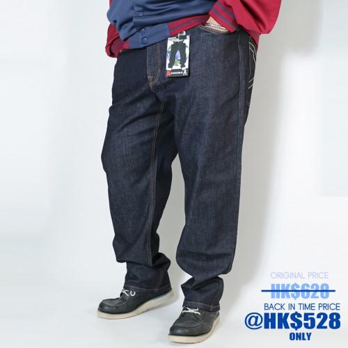 808A Ganso Hinshitsu Inde Series Denim - Indigo