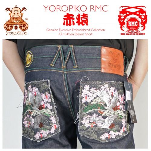 Embroidered Sakura Gruidae【鶴】Denim Shorts - Indigo