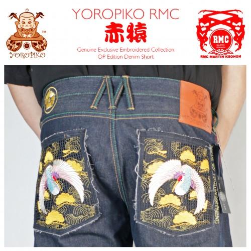 Embroidered Wave Gruidae【鶴】Denim Shorts - Indigo