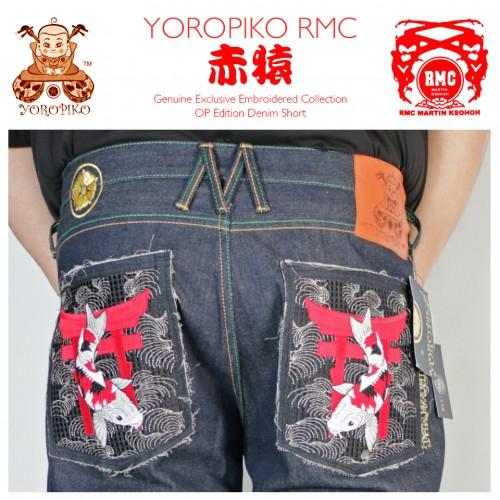 Embroidered Koi【鯉魚】 Denim Shorts - Indigo