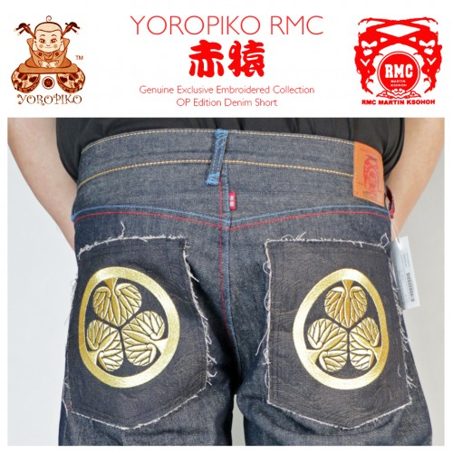 Embroidered Family Symbol Denim Shorts - Indigo