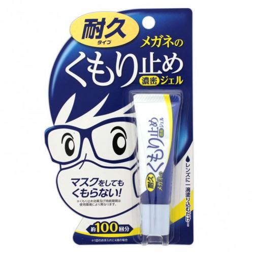 Glasses Anti-fog Dense Gel