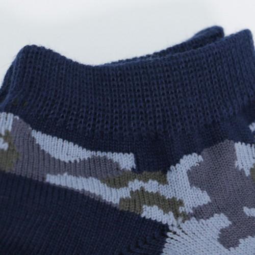 Camouflage Pattern Socks - Multi