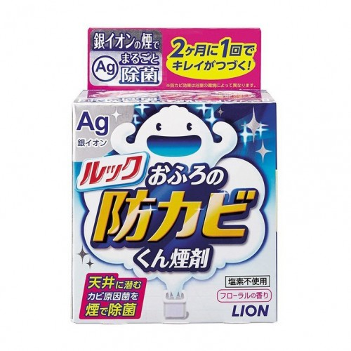Bathroom Antimold Fogger