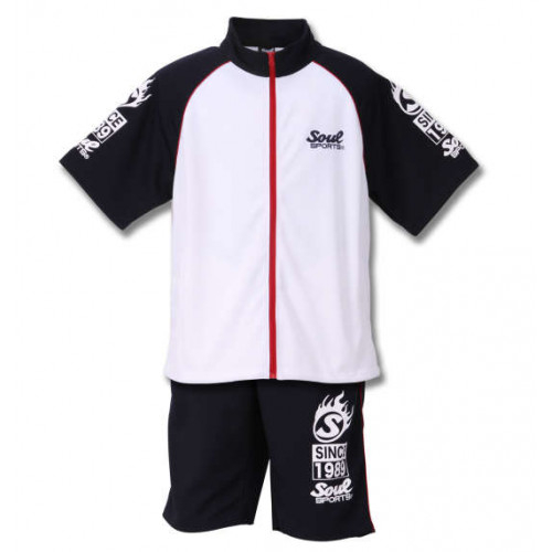 Since 1989 Soul Sports Jersey Set - Navy/White