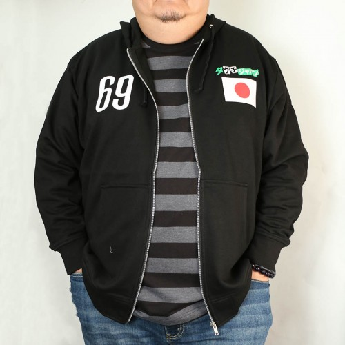 Taguchi Japan Official Parka - Black