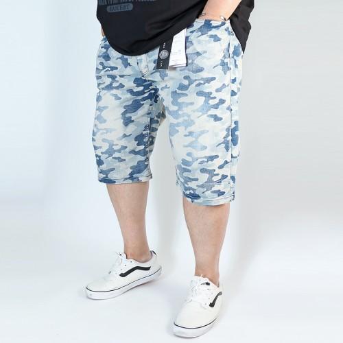 Vintage Denim Shorts - Camo