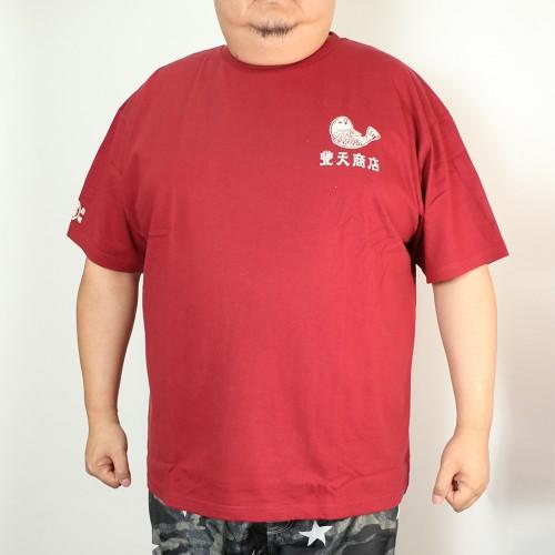 Hommage Teriyaki Tee - Red