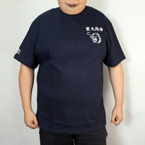 線香 Tシャツ Tee - Navy