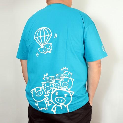 Parachute Piggy Tee - Blue