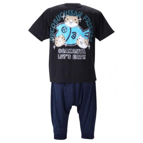 Tenjiku Tee & Sarouel Pants Suit - Black
